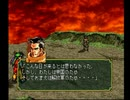 アラサー独男が幻想水滸伝を実況プレイ Part19