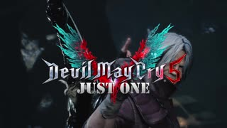 DMC5 COMBO MAD ~Just One~