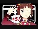 【アイマスMAD】76(5)th Star feat.天海春香