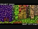 Night-City-Walk