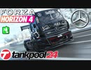 【XB1X】FH4 - M-B Tankpool24 RT - アイストラッカー20Y冬