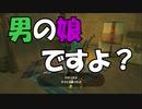【実況】猶(なお)の伝説 ブレスオブザスーパープレイヤー【ゼルダの伝説】part59