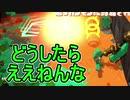 【日刊スプラトゥーン2】ランキング入りを目指すローラーのガチマッチ実況Season23-31【Xパワー2461ヤグラ】ダイナモローラーテスラ/ウデマエX/ガチヤグラ