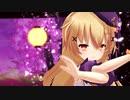 【MMD花騎士】極楽浄土【こんにゃく式クコ】