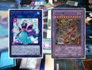 【遊戯王】大☆喝☆采デュエルPart.879【海晶乙女】vs【三幻魔】