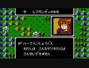 【初見実況】ファイアーエムブレム 暗黒竜と光の剣【第七章】-1