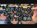 【雑談】ポケモンカードをスリーブに入れながら雑談する動画。最近ハマってる漫画はこれ!!