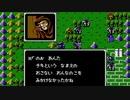 【初見実況】ファイアーエムブレム 暗黒竜と光の剣【第七章】-2