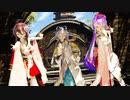 【MMD】中華娘3人に「奇跡さえも」を踊ってもらいました【らぶ式】