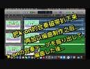 【K-ON】【アレンジ】k-onの合奏テープを編曲し直したら…