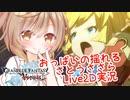 【GBVS】kawaiiろりっ娘ょぅι゛ょしか愛せないおっぱいの大きい さとうささら実況始めました#2【CeVIO実況】