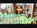 【会員限定】03/23HiBiKi StYleオフショット☪佐々木未来☪