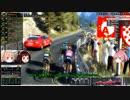 御ゆっくりとジロ・ディタリア2020を走る その4(最終回) 【PCM2019】