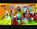 第7回 Vラジ(仮)【MC:るるおとさん ゲスト:nagaru205さん】