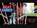 【Beat saber】キラメキ -四月は君の嘘 TV ED曲-