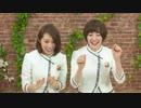 【乃木坂46◢】桜井玲香 中田花奈 2017年5月24日