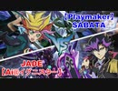 【闇のゲーム】ボクらの遊戯王DS DUEL.11