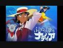 1990年04月13日 TVアニメ ふしぎの海のナディア イメージソング 「我らの万能戦艦N-ノーチラス号」(大塚明夫、他)