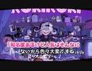 【オンボーカル】ロキ/鏡音リン・みきとP【ニコカラ歌詞付きカラオケ/onvocal】