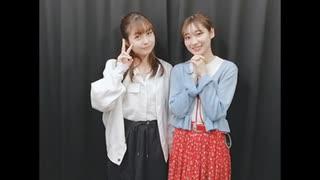 吉岡茉祐と山下七海のことだま☆パンケーキ 第25回 2020年04月02日放送