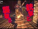 【Bloodborne】|高難易度ブラッドボーン|急に現代兵器|【初見実況】part17