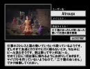 ニコニコ動画で女声の男性歌い手を集めてみた Vol.3