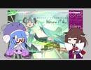 【神調教師(ウナ/cillia)&AIきりたん】メルト【NEUTRINOカバー】