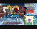 【実況】世界樹の迷宮X タイムシフト Part65-3【初見】