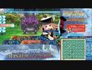 【実況】世界樹の迷宮X タイムシフト Part65-4【初見】