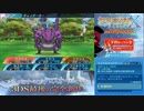 【実況】世界樹の迷宮X タイムシフト Part65-5【初見】