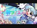 【マギアレコード】私は魔法少女だから!!【278】神フェス①