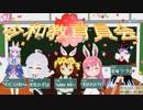 令和教育委員会【Vキャス文化祭】