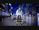 【凛空】幽霊東京【踊ってみた】