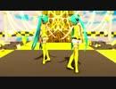 【MMD】ホットパンツミクさんで「Yellow」【ray-mmd】