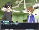 【クトゥルフ神話TRPG】高校生の病院巡り【Annie part3】