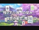 【天開司・舞元啓介】開始2分で撮れ高を作る漢【楠栞桜・ルイスキャミー】