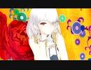 【MMD】シリアス青雲映す碧波衣装で極楽浄土【アズレン】