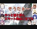 どこか締まらないAXF初集合ボス戦ダイジェスト【にじさんじ・切り抜き】