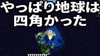 【Minecraft】ありきたりな技術時代#89【SevTech: Ages】【ゆっくり実況】