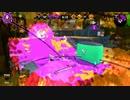 【元XP2600】リハビリトゥーン!95日目【お久し風呂】