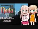 【Noita】地底トラベラー ARIA #3