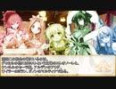 【卓m@s/ゆっくりTRPG】邪眼の姫の物語/第弐百陸拾捌話【SW2.5】