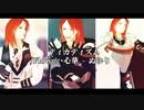 【Fate/MMD】トリスタンでディカディズム【モデル更新追加配布】