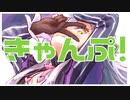 キャンプが楽しみで仕方のない紫咲シオン -Shion Murasaki Voice Sampling Music-