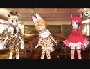 【けものフレンズ3】イベント「桜舞うわいるど学校体験記」で使用されたbgm