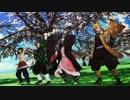 【鬼滅のMMD】世界の真ん中を歩く【かまぼこ隊+禰豆子】