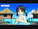 【歌愛ユキ】ユキちゃんねるCM6+OPダンス30-1【全年齢対応版】