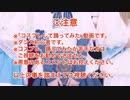 【ラブライブ!】Love marginalとNO EXIT ORION踊ってみた(short ver.)