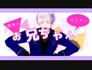 【APヘタリアMMD】ワタシノテンシ【普+独】