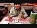 【生ビール直球勝負 #08】息子と呑む幸せ→台湾料理